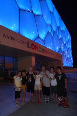 water cube outside